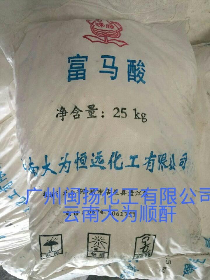 058 c a s:  108-31-6 结构式: 顺酐是一种常用的重要基本有机化工