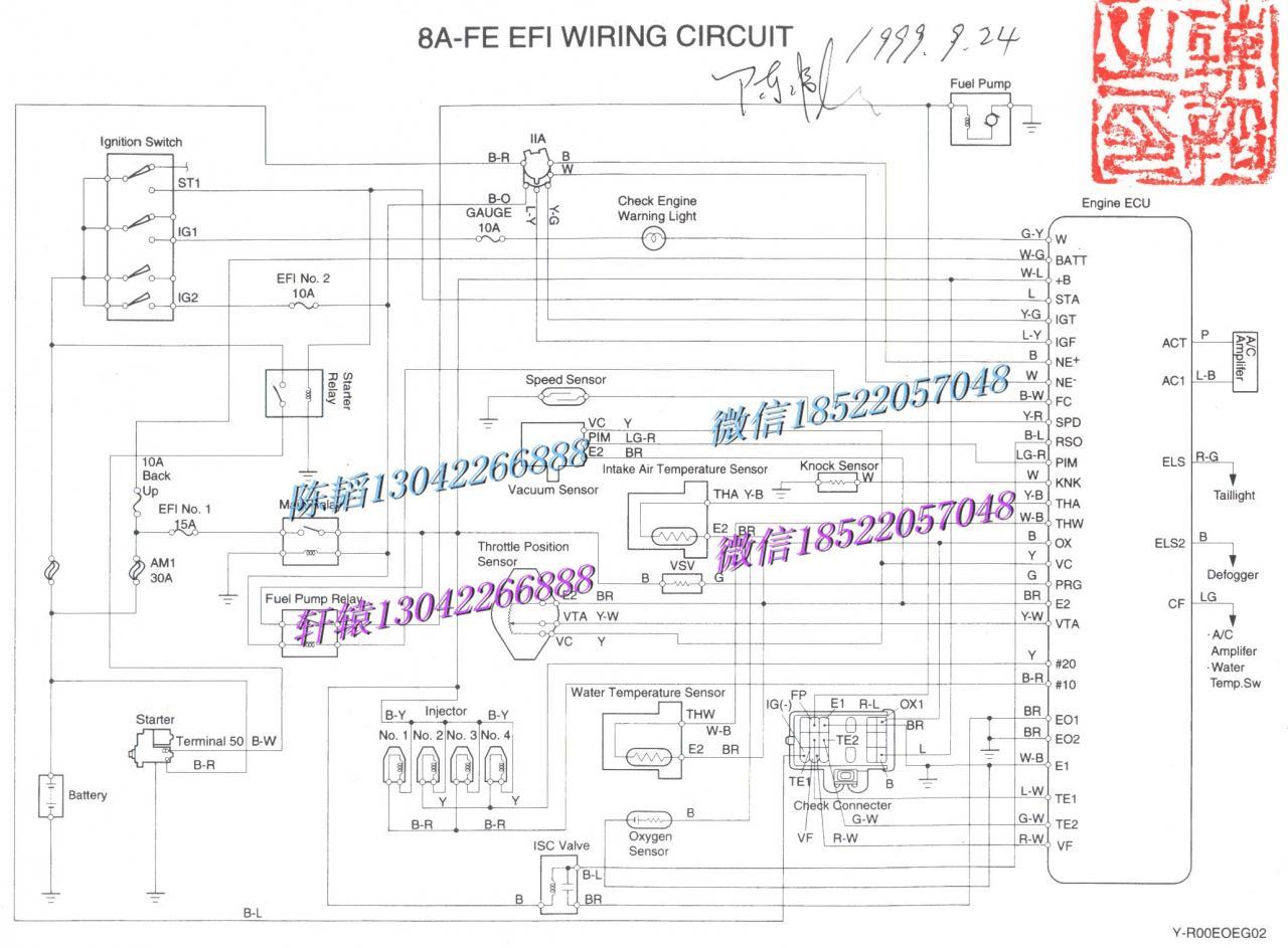 单票 电路 电路图 电子 票 票据 原理图 1280_943