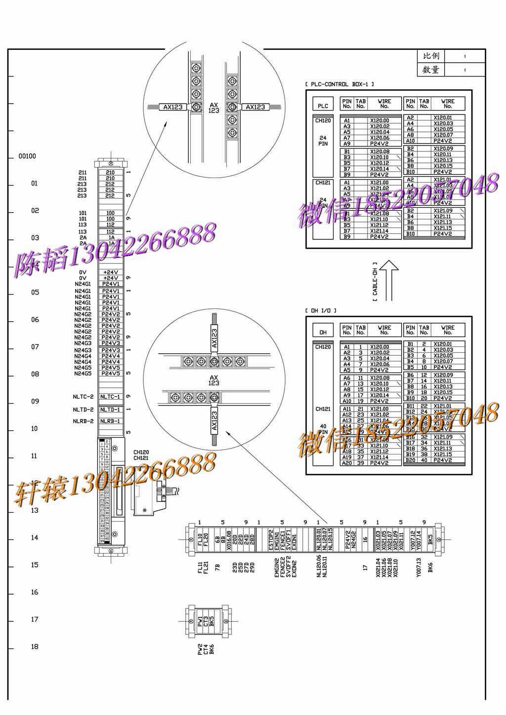 电路 电路图 电子 原理图 1024_1449 竖版 竖屏