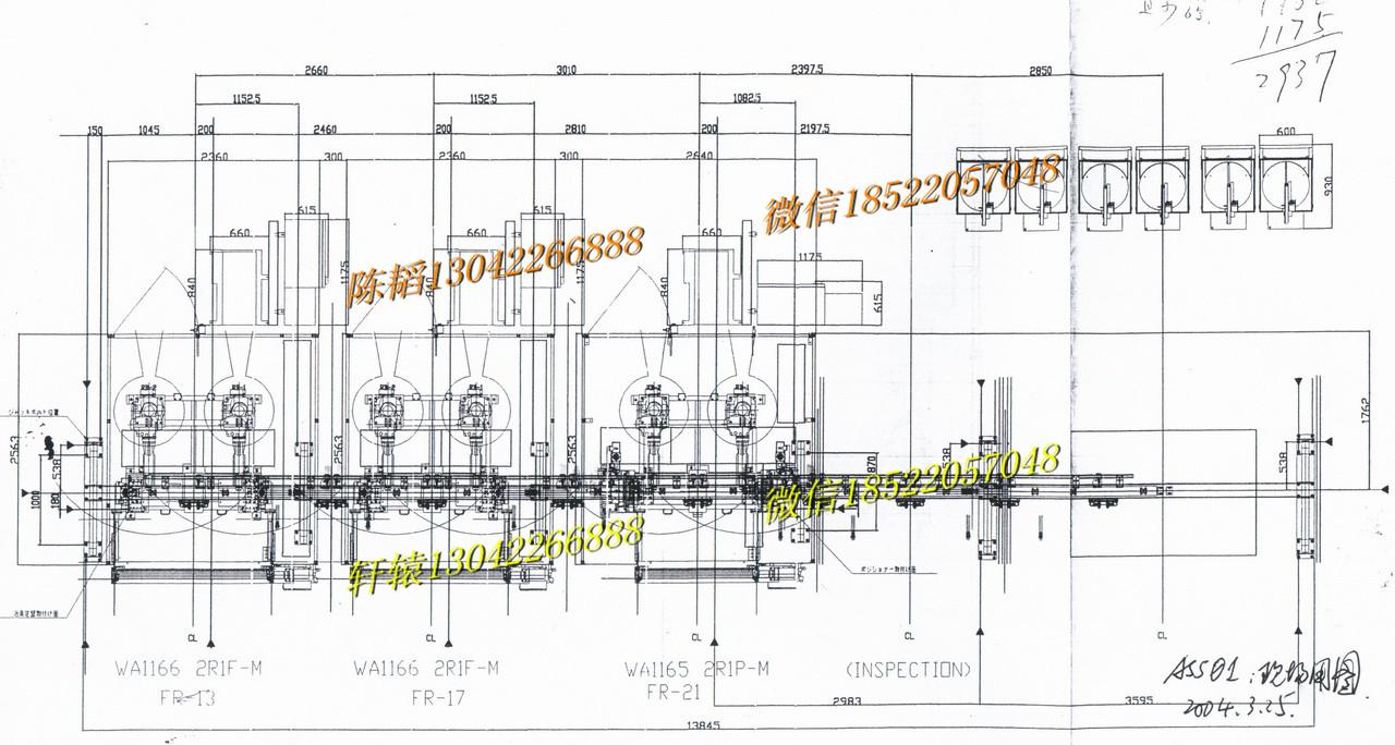 电路 电路图 电子 工程图 户型 户型图 平面图 原理图 1280_684
