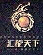 深圳市永长润物业管理有限公司相似公司