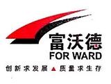 江阴博丰钢铁有限公司相似公司