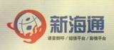 中国平安人寿保险股份有限公司相似公司
