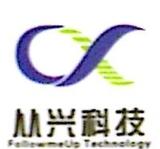 重庆融讯兴业科技有限公司相似公司