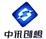 深圳市科圣森科技有限公司相似公司