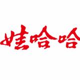 北京四方联合流体设备有限公司主要客户