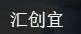 康博嘉信息科技(北京)股份有限公司相似公司