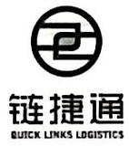 深圳市宝恒顺物流有限公司相似公司