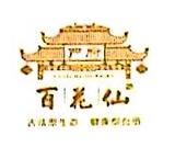 深圳市同乐资产管理有限公司相似公司