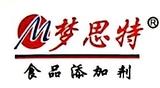 广州市名花香料有限公司相似公司