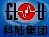 深圳长电科技有限公司主要客户