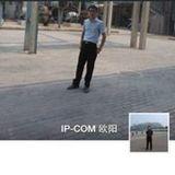 中国电信集团公司秦皇岛市分公司西港路营业厅行业经理