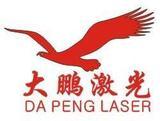 深圳市鸿图激光科技有限公司相似公司