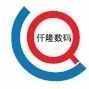 上海合合信息科技发展有限公司相似公司