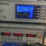 中国电信集团公司秦皇岛市分公司西港路营业厅电源研发工程师