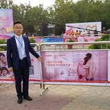 平安普惠投资咨询有限公司太原南内环分公司