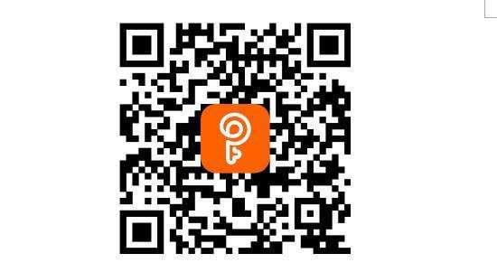 中国平安系列保险、理财产品