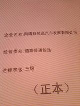 优估(上海)信息科技有限公司相似公司