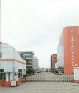 广州市名花香料有限公司主要客户