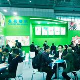 广州市名花香料有限公司业务经理