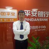 平安银行股份有限公司信用卡中心(简称:平安银行信用卡中心)客户经理