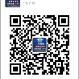 广州星恒建材科技有限公司
