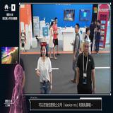 上海合合信息科技发展有限公司销售