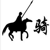 南京三宝科技股份有限公司业务拓展经理