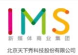 北京天下秀科技股份有限公司外呼销售