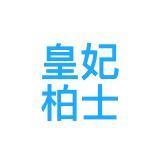 深圳市韩艺卷卷头美发管理有限公司相似公司
