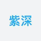 重庆市璧山区川众机械有限责任公司相似公司