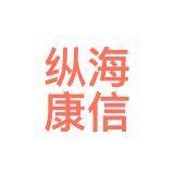天津昊能汇远科技有限公司相似公司
