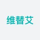 上海菁佰生物医药科技有限公司相似公司
