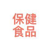 潜山县源潭艾力丝劳保刷业经营部主要客户