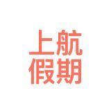 国旅(四川)国际旅行社有限公司成都市郫县犀浦镇西区花园服务网点相似公司