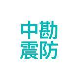 绿建纵横(北京)科技发展有限公司相似公司