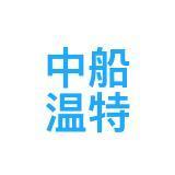 恒旦实业(上海)有限公司主要客户