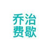 上海至纯洁净系统科技股份有限公司相似公司