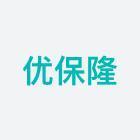 南京天豪橡塑有限公司相似公司