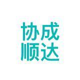 北京富贵泉商贸中心相似公司