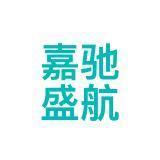 东莞市中炬货运代理有限公司相似公司