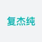 深圳市嘉柏环贸易有限公司相似公司