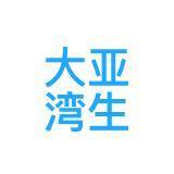 惠州大亚湾中旭实业有限公司相似公司
