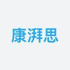 北京璐途体育管理有限公司相似公司