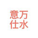 北京恒运通工贸有限公司相似公司