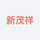 河南招禾园贸易有限公司相似公司