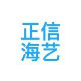 郑州永恒丽景商贸有限公司相似公司