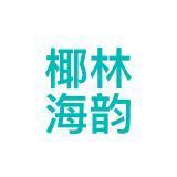 深圳市吾虎将餐饮管理有限公司天安店相似公司