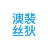 瑞穗机电(上海)贸易有限公司相似公司
