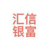 绵阳东益投资咨询有限公司三台分公司相似公司